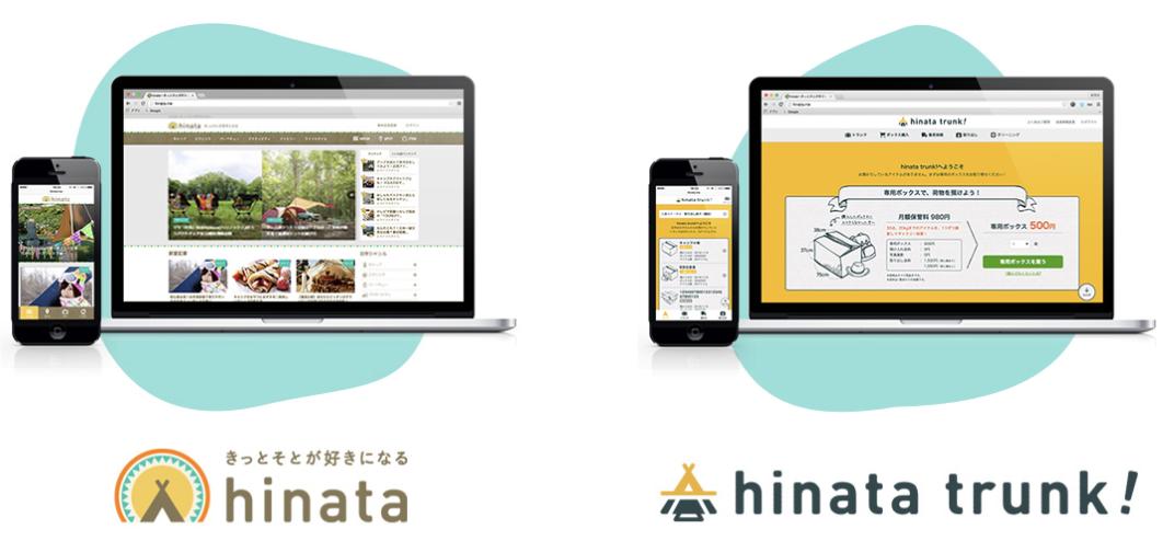 """""""心動かす体験を通じて、世界をより豊かに"""" アウトドア関連サービス「hinata」ブランドとは?"""