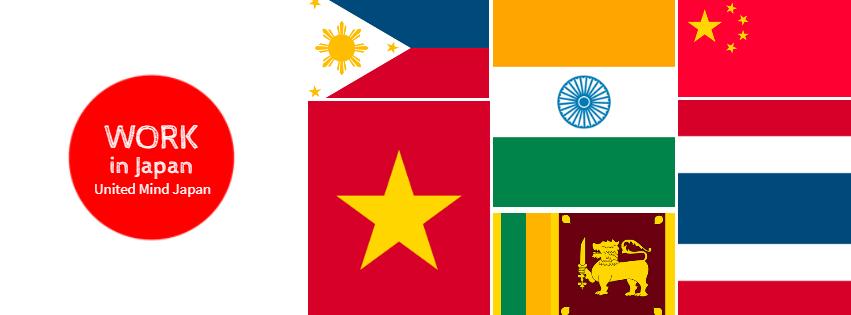 現メンバーは中国人2名、韓国人1名、ベトナム人2名(2019年9月現在)