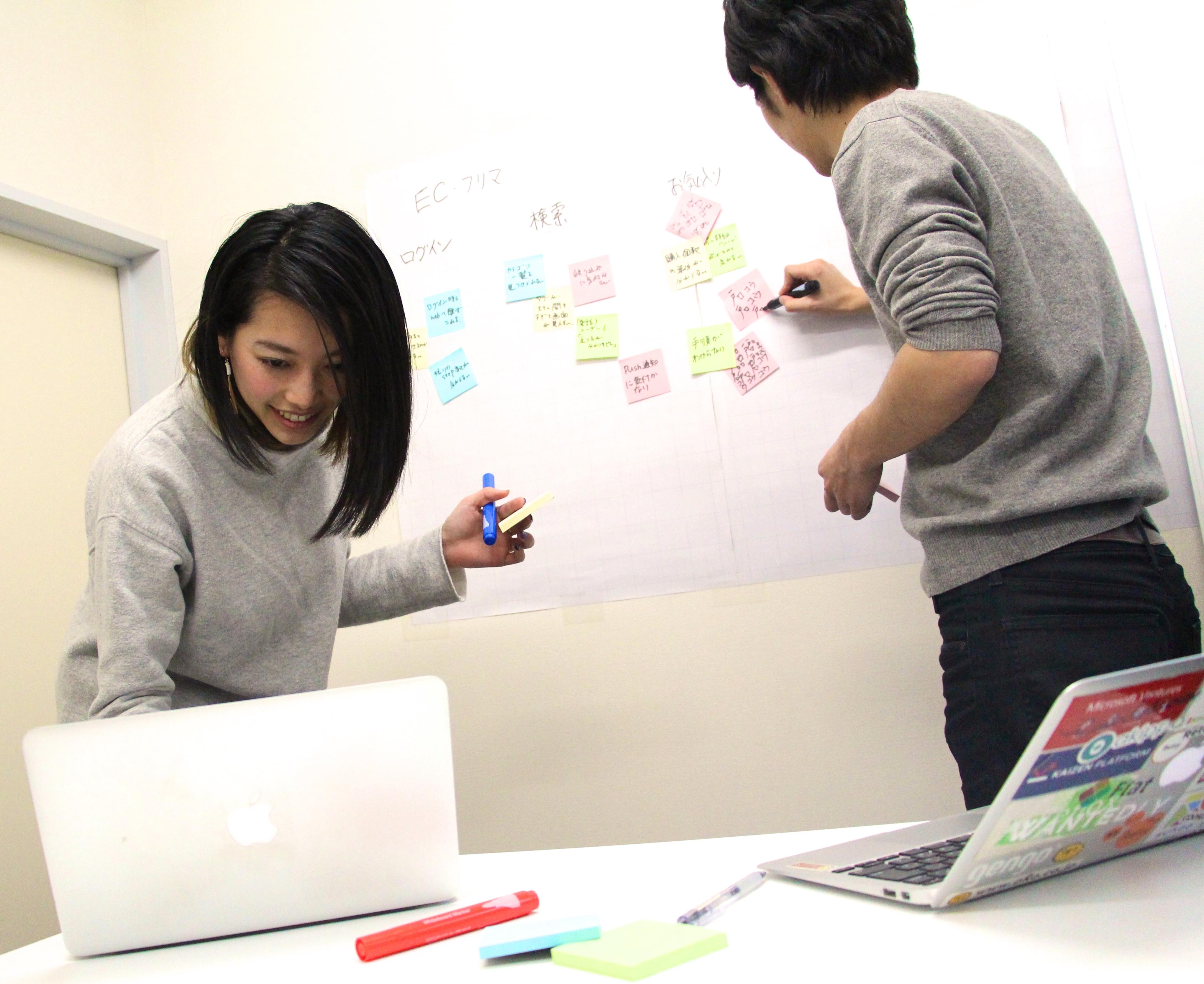 インターン生が活躍できる環境:UI分析風景