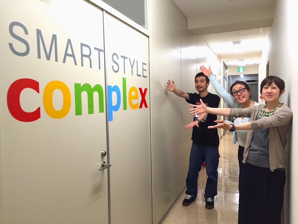 スマートスタイル・コンプレックス株式会社