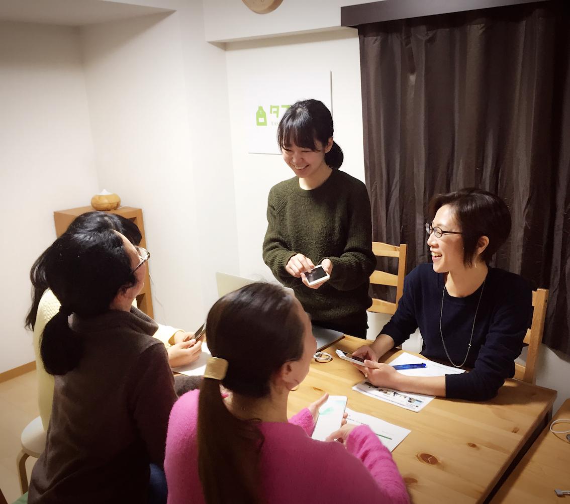 ★インターン生のコメント★