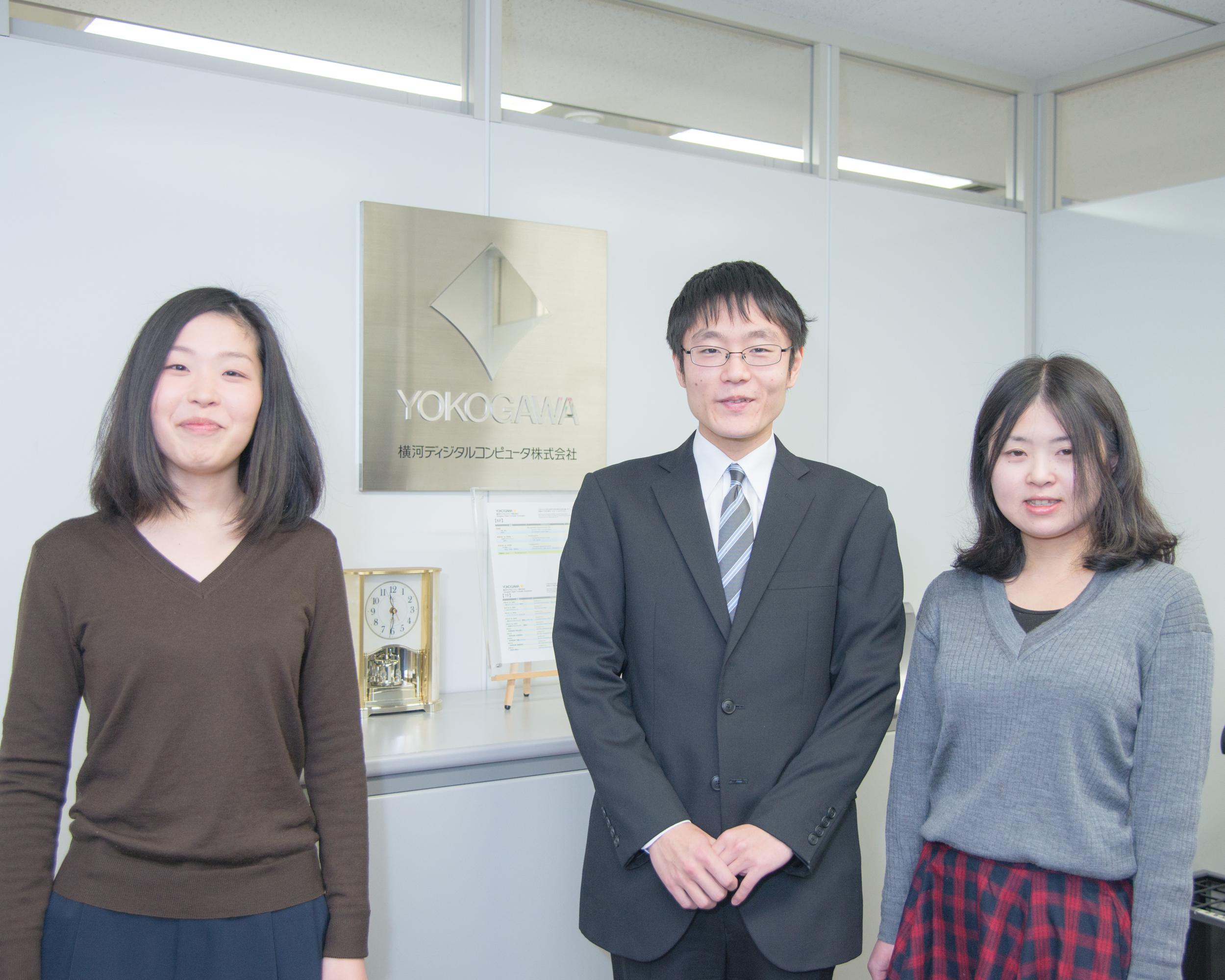 横河ディジタルコンピュータ株式会社