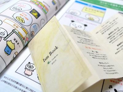 理念を社内に浸透させるために冊子やマンガを作っています。