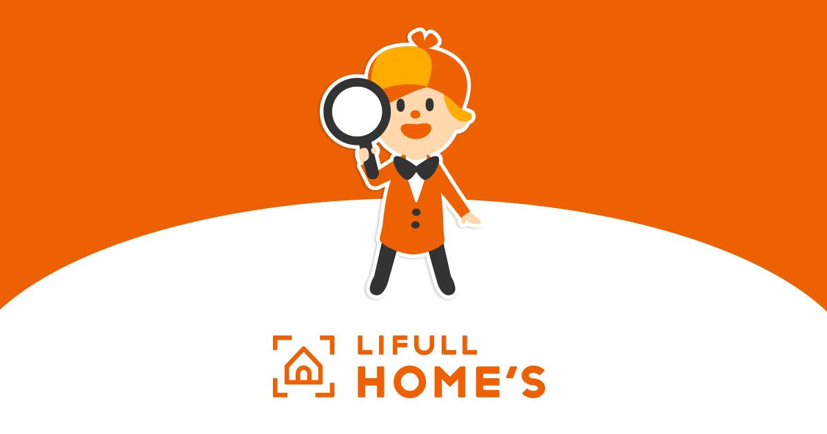 【CMでもおなじみ】「LIFULL HOME'S」など多くの事業を運営しています!
