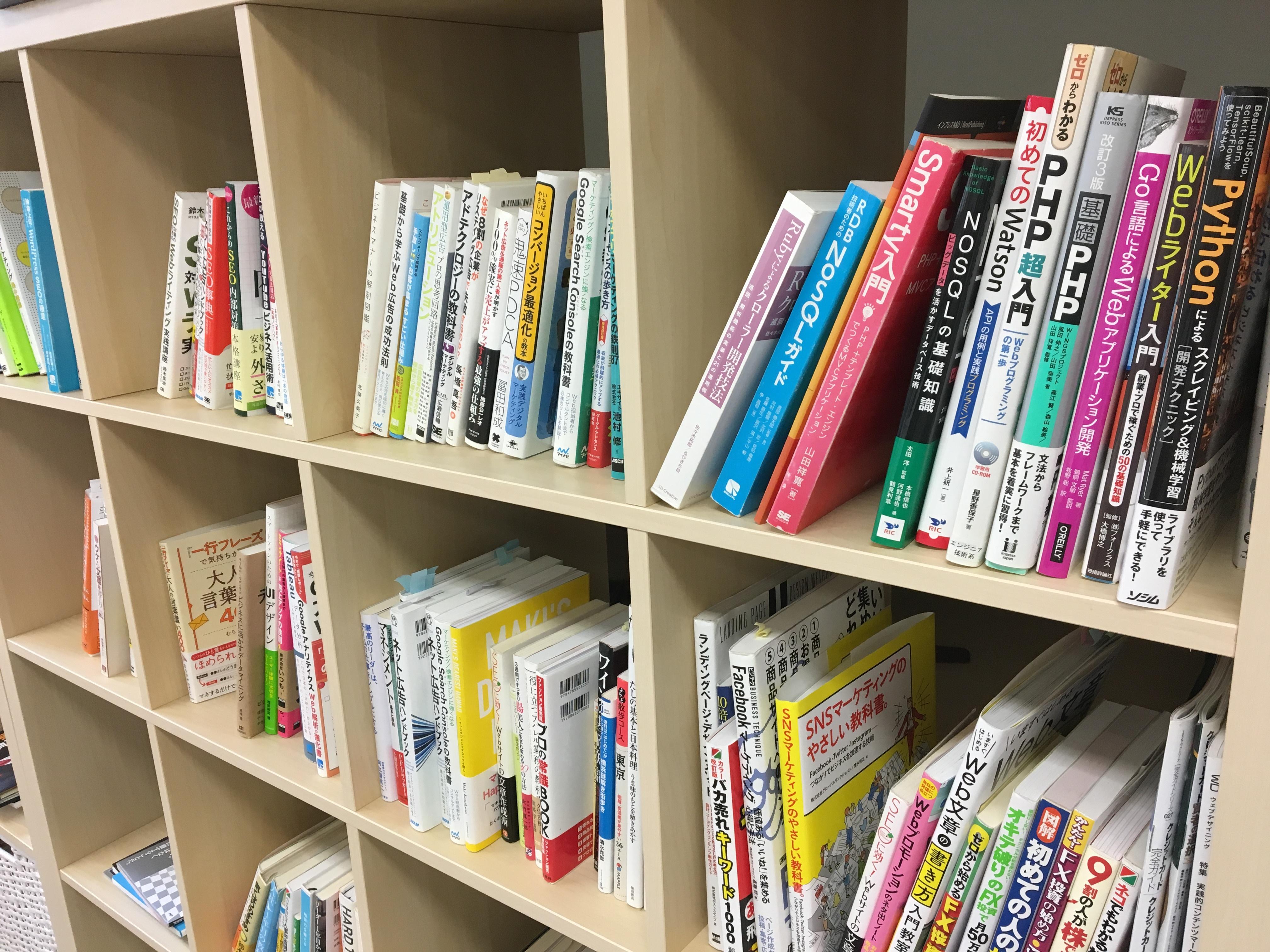 専門書がいっぱい!業務時間外には会社の本で自由に勉強してもOK!