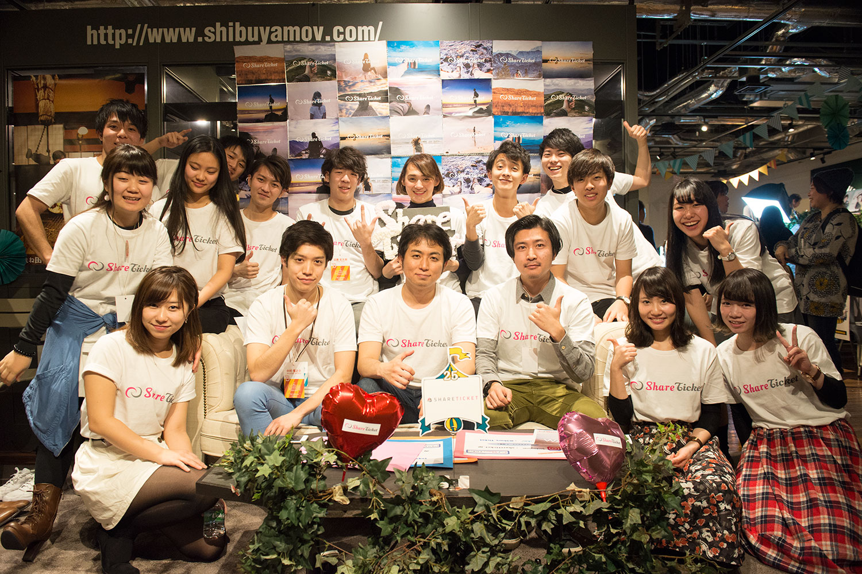 東京シェアハウス合同会社