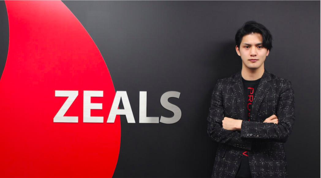 会社設立3日前、起業寸前だった自分がZEALSにジョインした訳。