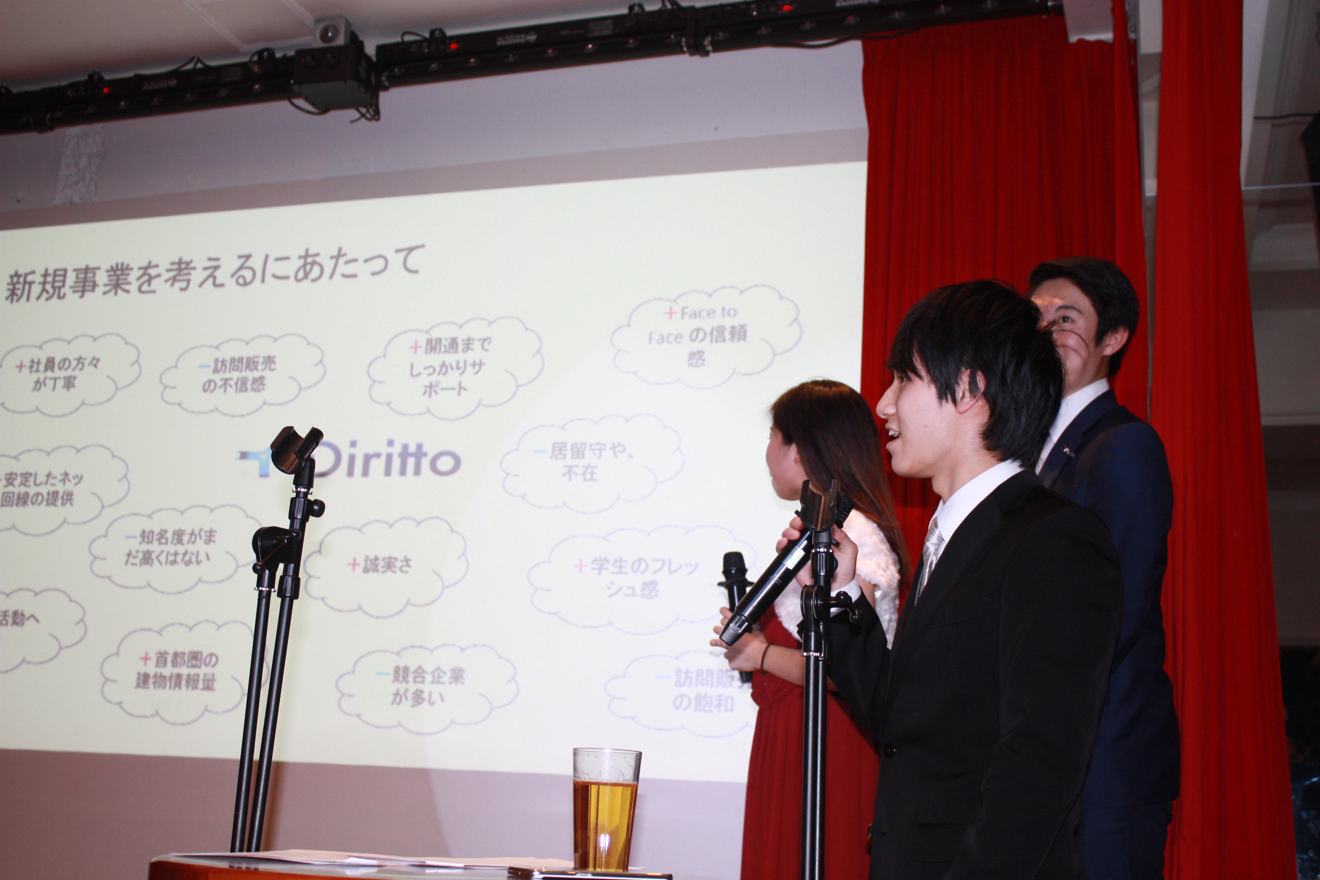 社内イベントも大学生が企画します!