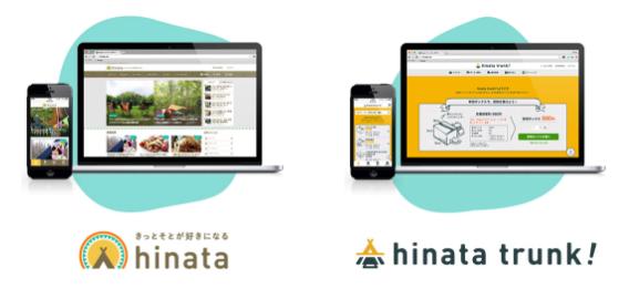月間250万人以上が訪れるアウトドアメディア「hinata」の運営業務全般をお任せします!