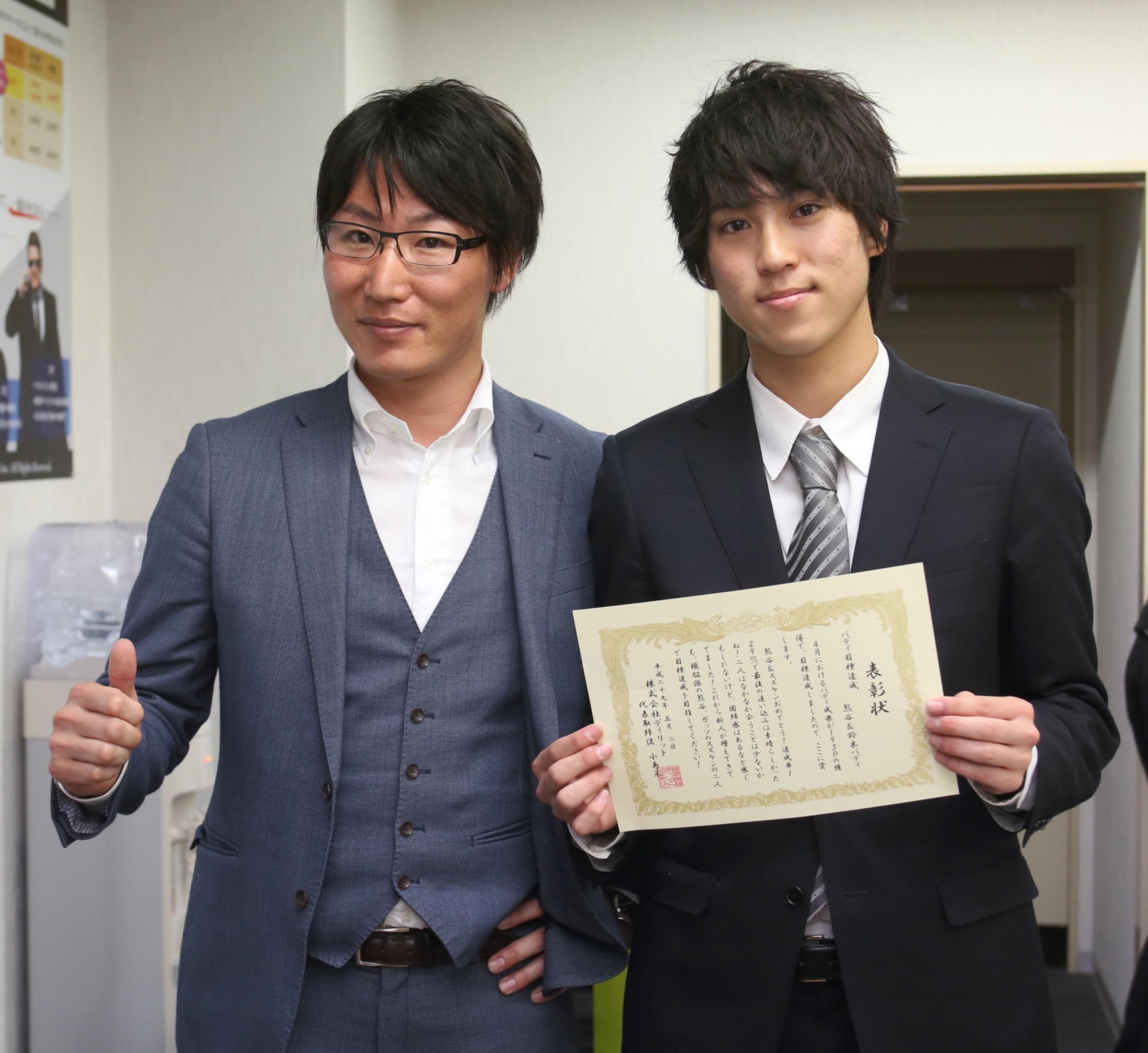 2年連続Jeekコンテスト準MVP受賞!