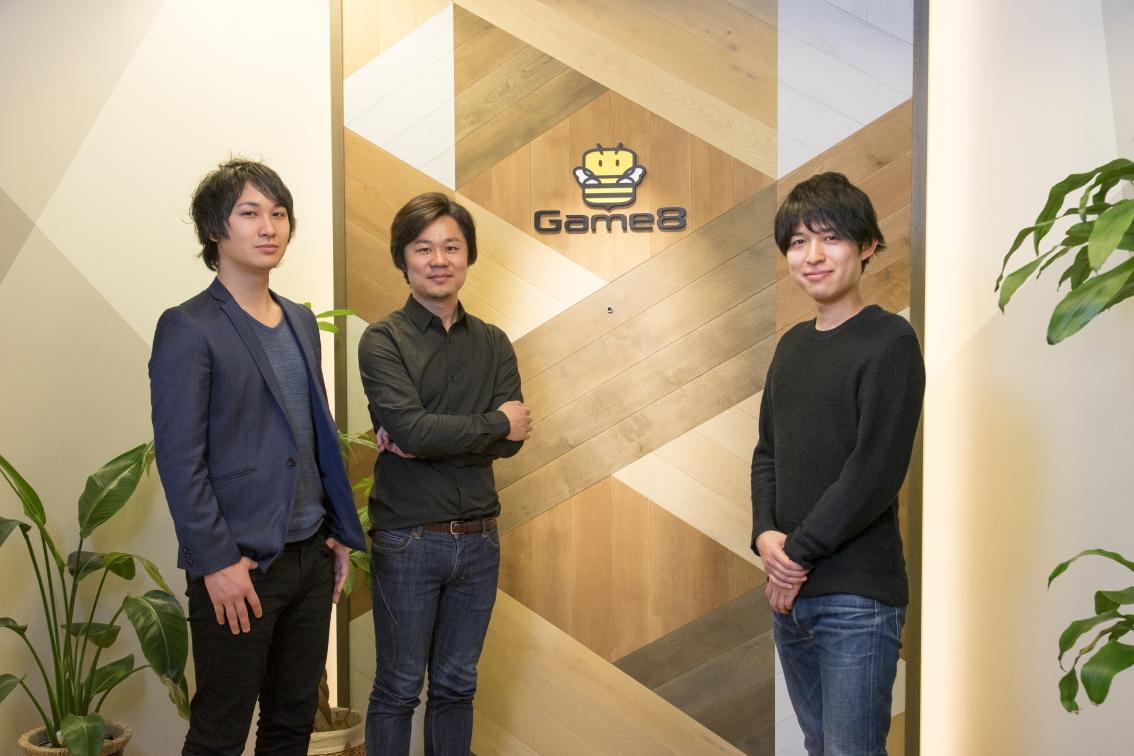 株式会社ゲームエイト