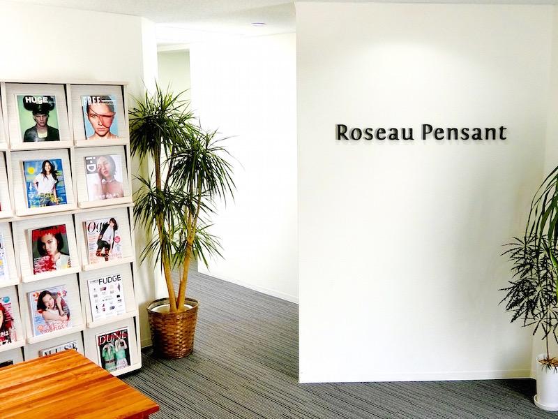 ◎Roseau Pensant(ロゾパンサン)について