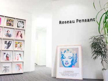 Roseau Pensant(ロゾパンサン)について