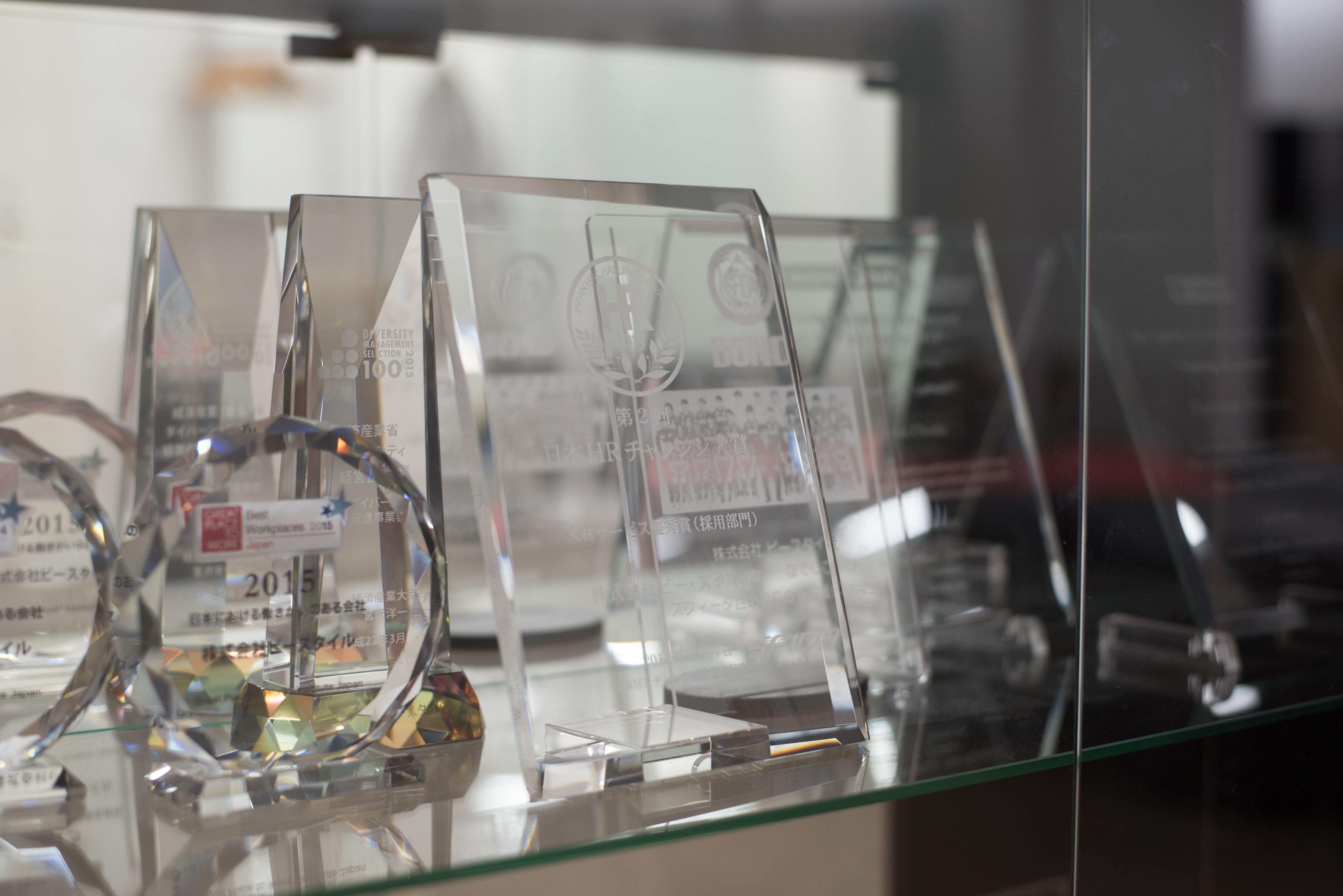 【実は、業界では有名です】受賞歴が多く、メディアから取り上げて頂けることが多い会社です!
