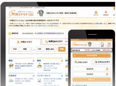ユーザーと直接つながれる自社webサービス!