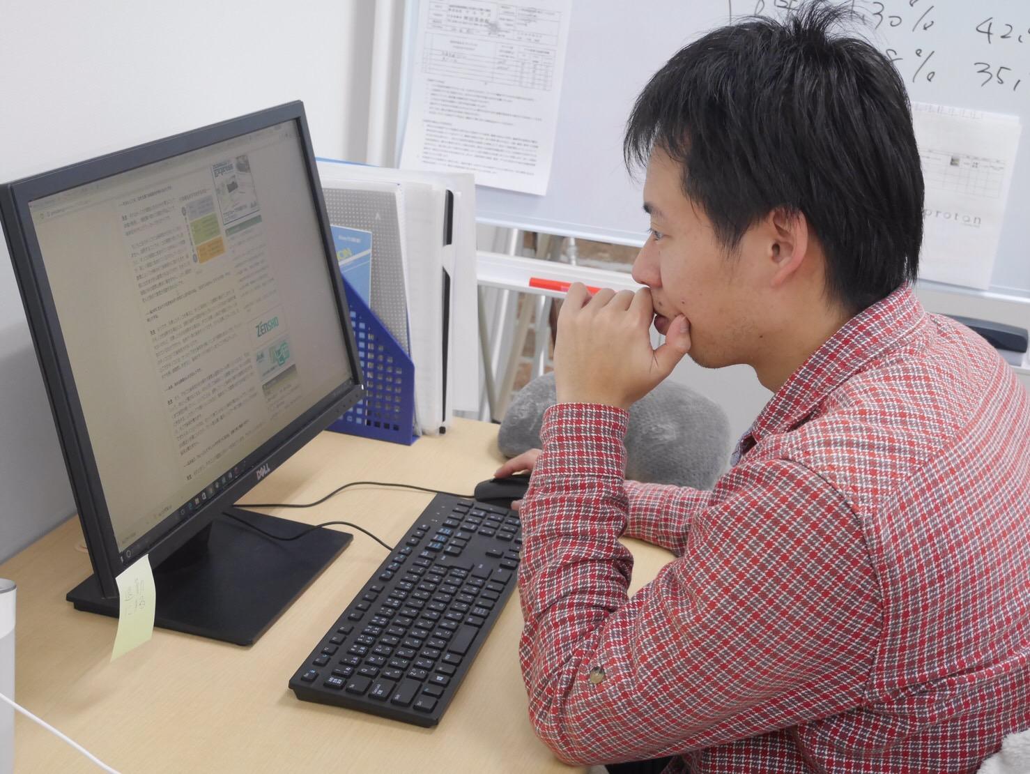 公認会計士試験最年少合格者が、デイブレイクでwebマーケッターになった理由