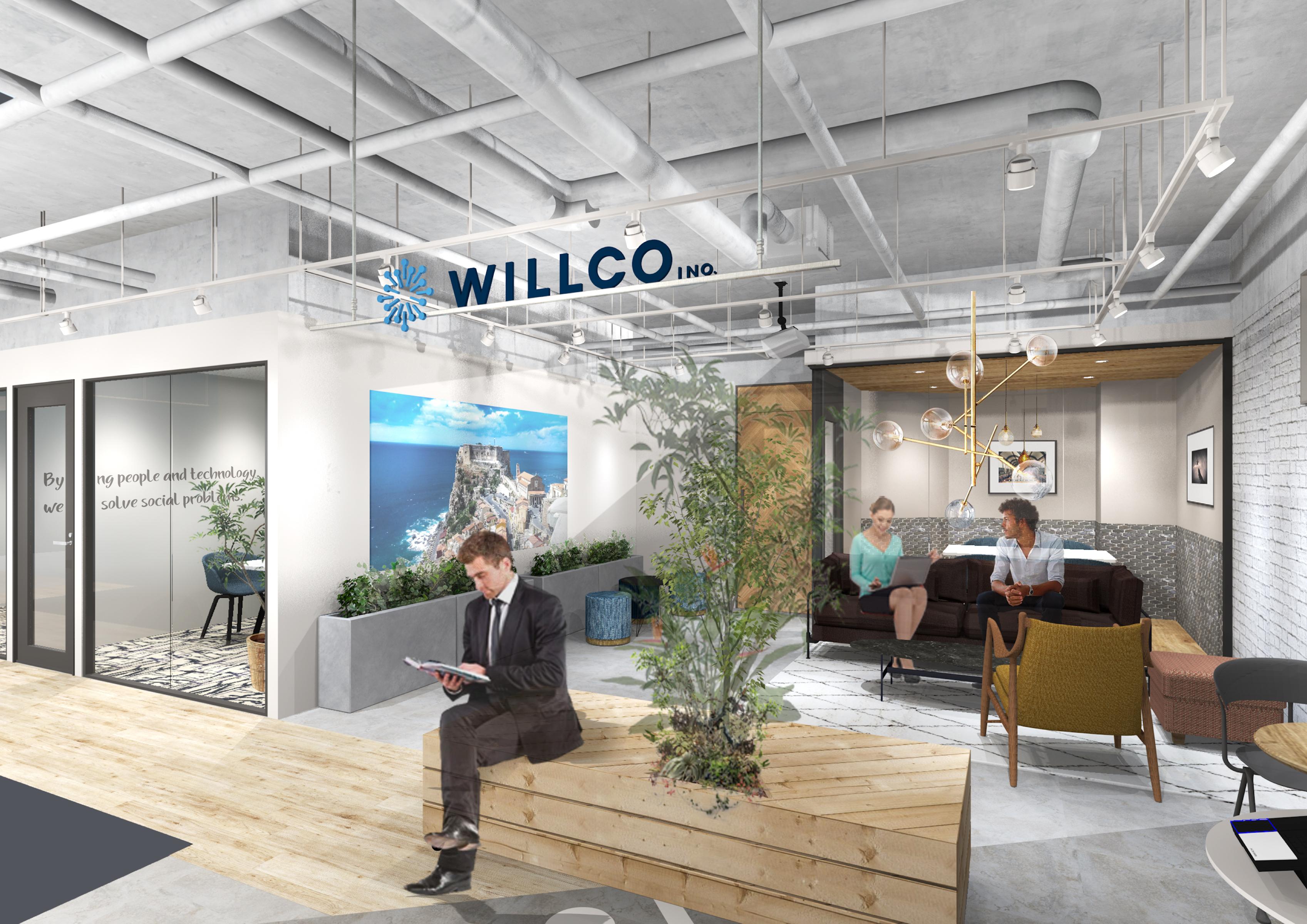 今年の4月から、より働きやすい新オフィスになります!