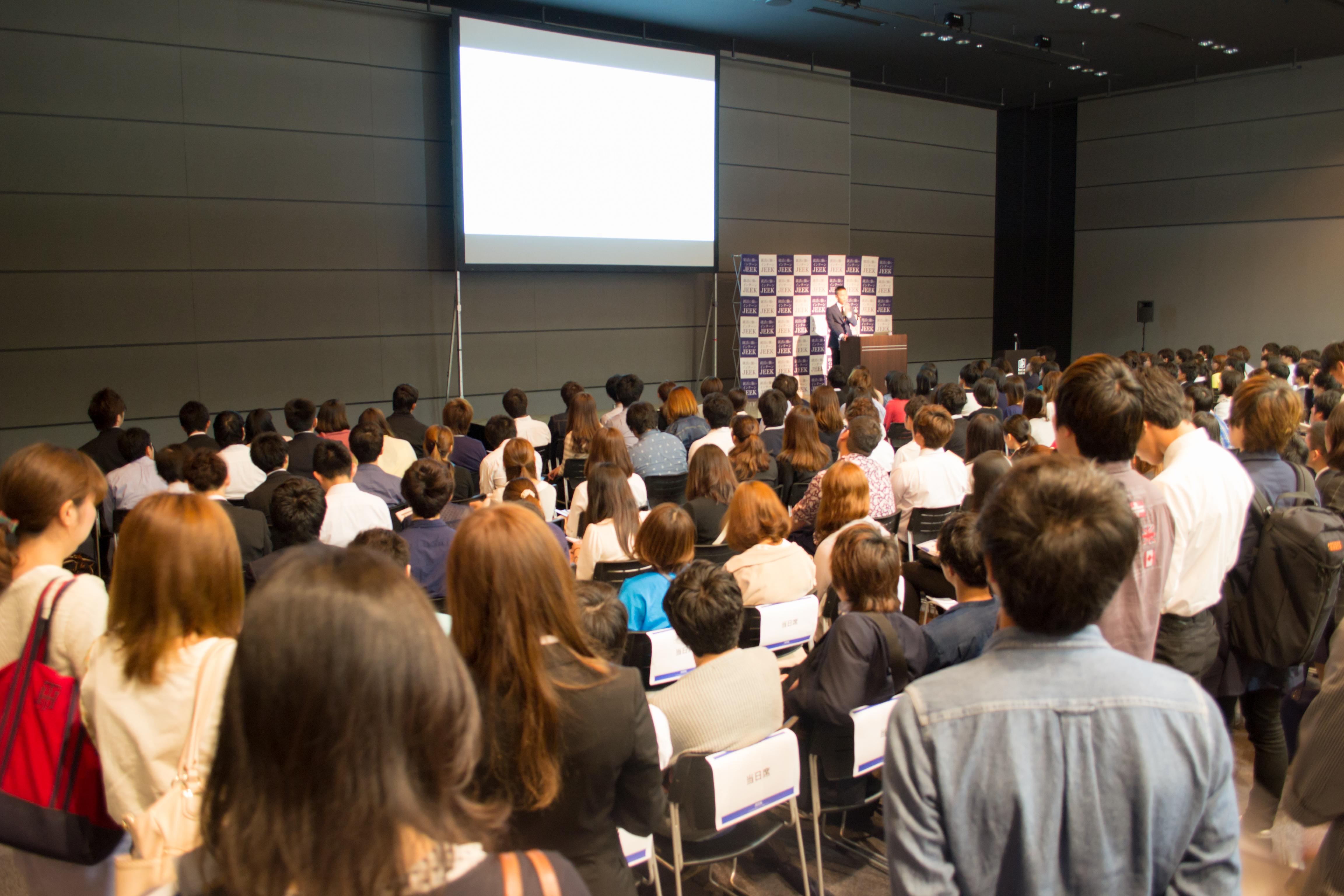最難関企業への卒業生!難関大学在籍者多数!優秀な仲間と切磋琢磨しよう!