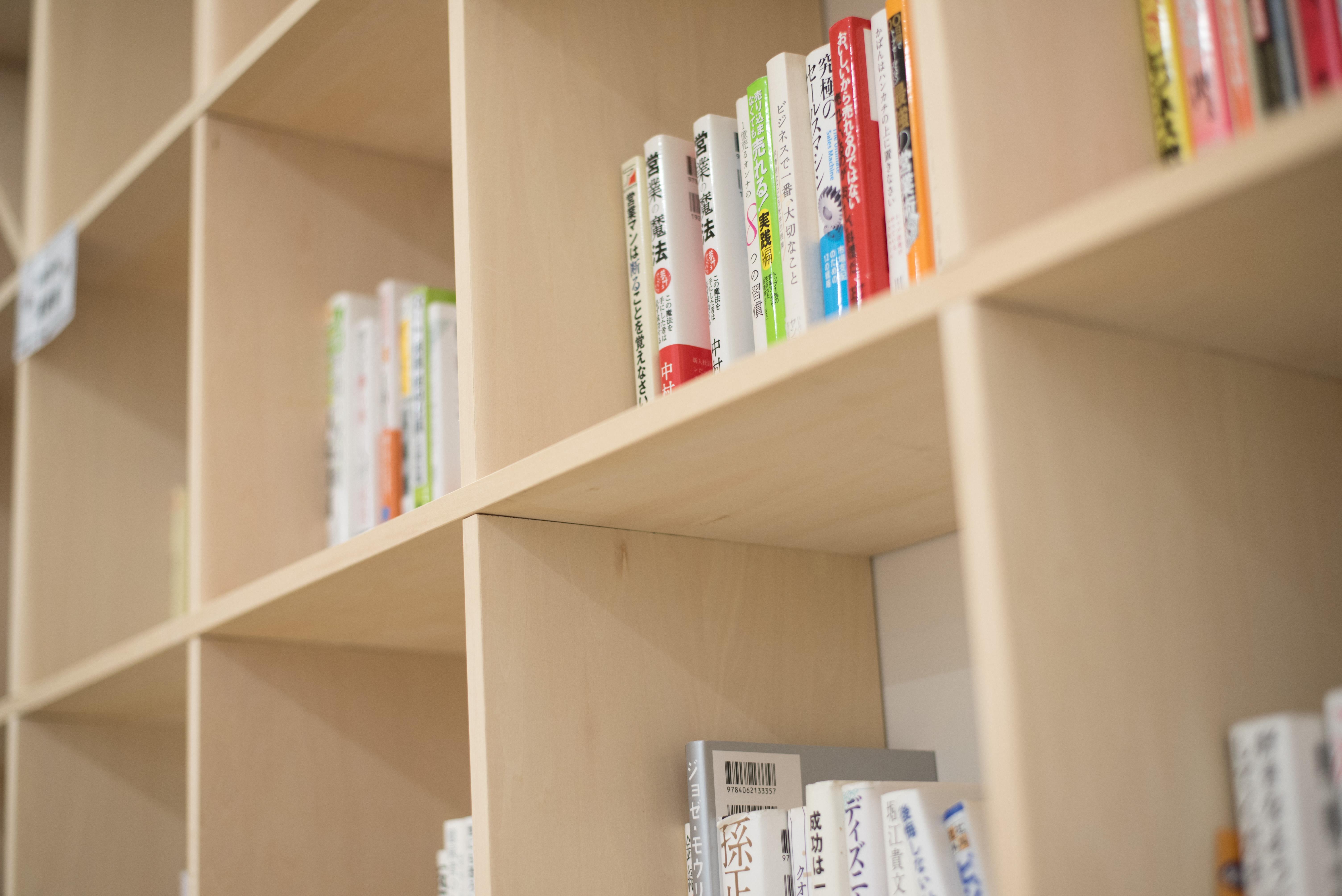 【ビースタイル図書館】ビジネス書を貸与しています。読みたい本のリクエストも歓迎!