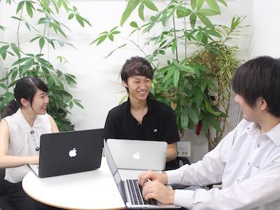 インターン生も積極的に参加できる「本気」で働ける環境です!