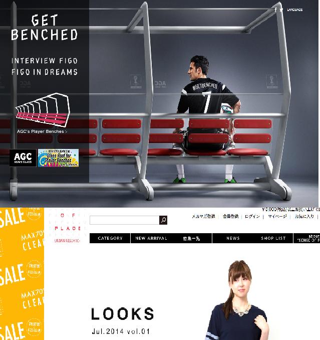 【実績多数】ファッション・エンタメ業界に強い広告代理店