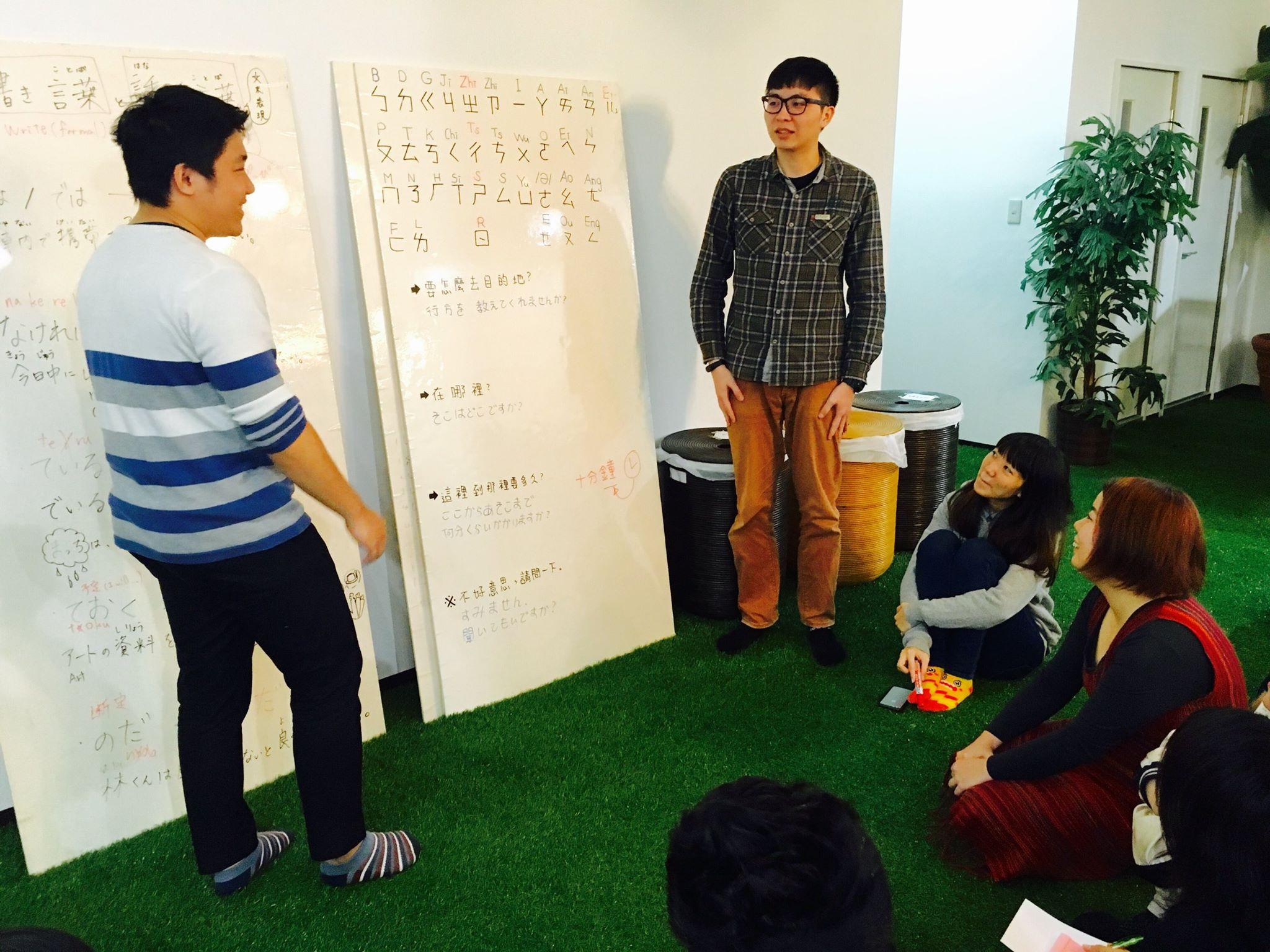 台湾から来たインターン生による中国語講座