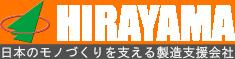 株式会社 平山