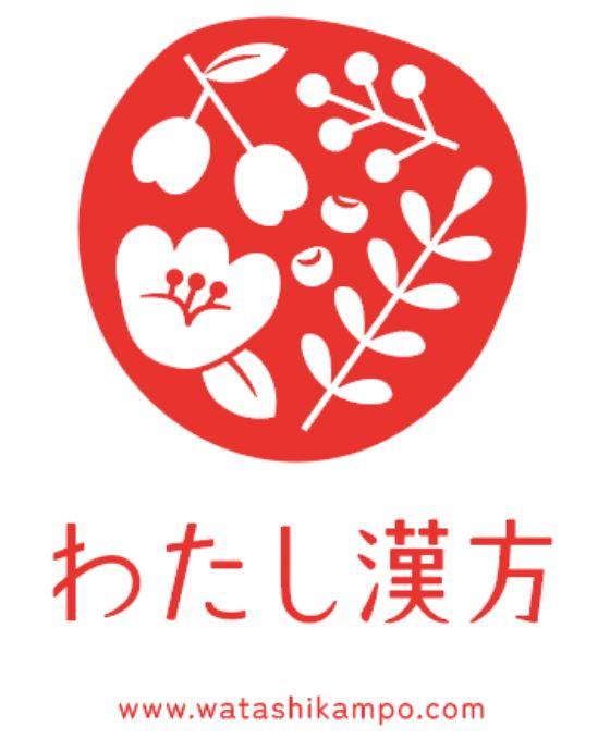 わたし漢方株式会社