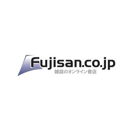 株式会社富士山マガジンサービス