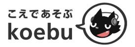 株式会社koebu