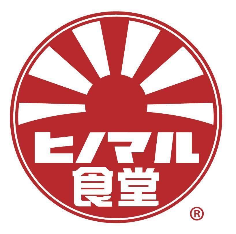 株式会社 ヒノマル食堂