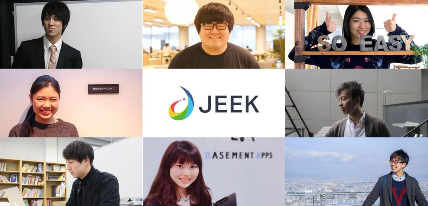 2017年下半期JEEK MVPは、なんでもマルチにこなす美人秘書・ 株式会社ベースメントアップス古谷晶さんに決定!